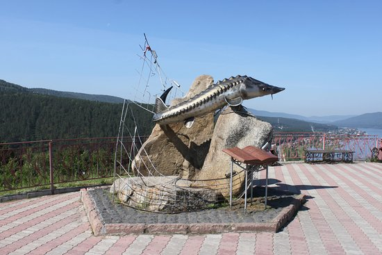 Krasnoyarsk Krai, روسيا: Царь-рыба - 1