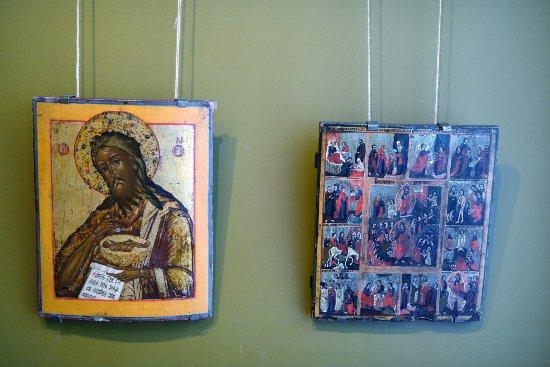 Novokuznetsk Art Museum