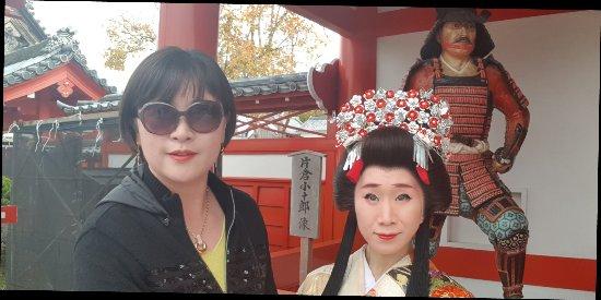 Noboribetsu, Ιαπωνία: 20171019_145840_large.jpg