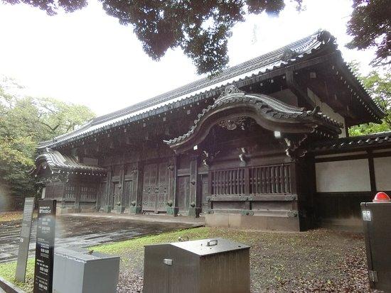 Old Inshu Ikeda Yashiki Front Gate (Kuromon)