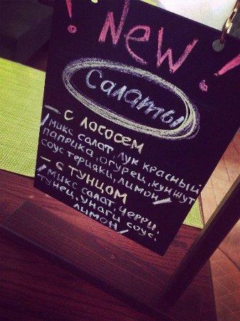 """Kirovsk, Russia: Кафе """"Ирис"""""""