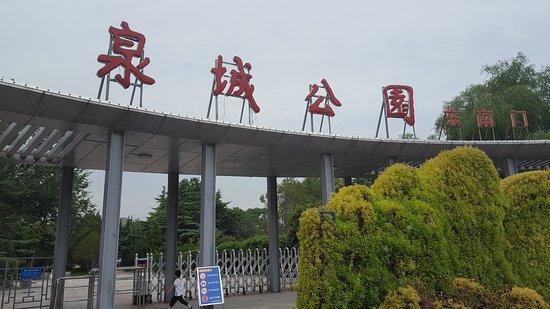 Фотография Цзинань