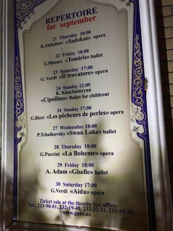 Navoi Opera Theater : photo7.jpg