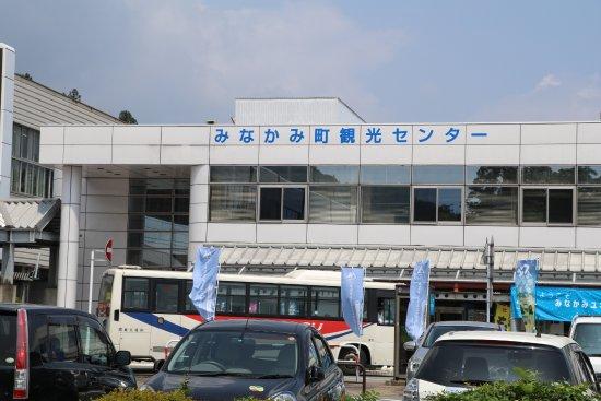 Минаками-мати, Япония: 建物の様子