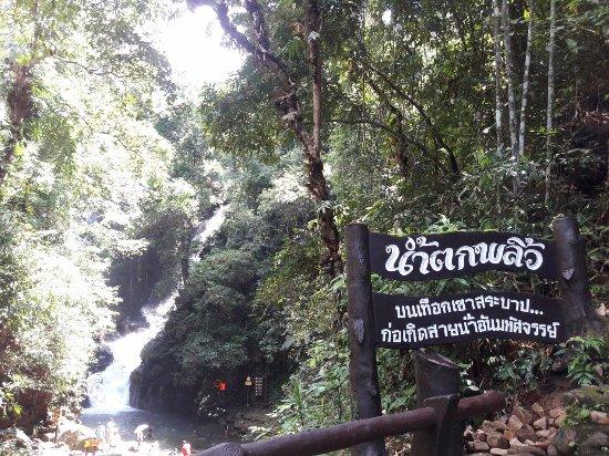 Chanthaburi, Thailand: อุทยานแห่งชาติน้ำตกพลิ้ว