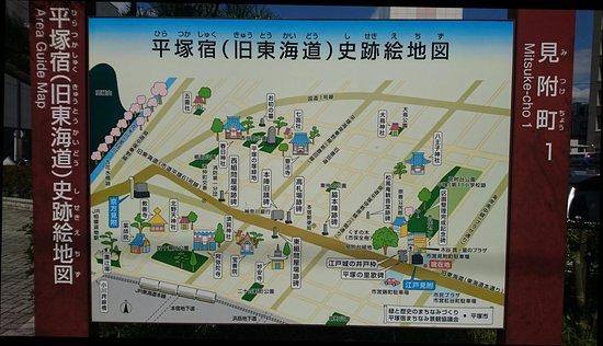 Hiratsuka, Japan: DSC_1387_large.jpg