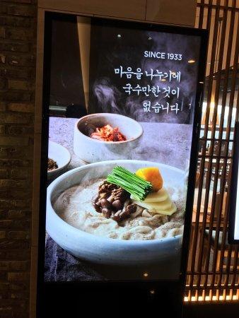 Daegu, Korea Południowa: photo9.jpg