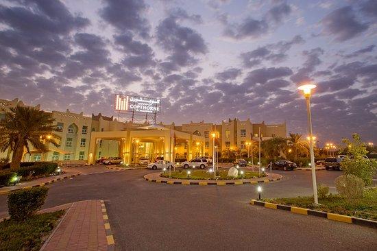 Al Jahra Copthorne Hotel & Resort: Hotel Exterior