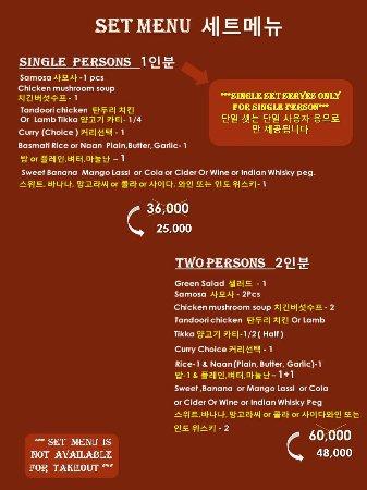 Pyeongtaek, Corée du Sud : menu