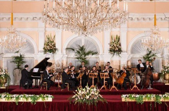 Strauss and Mozart Christmas Concert at Kursalon Vienna with Optional...