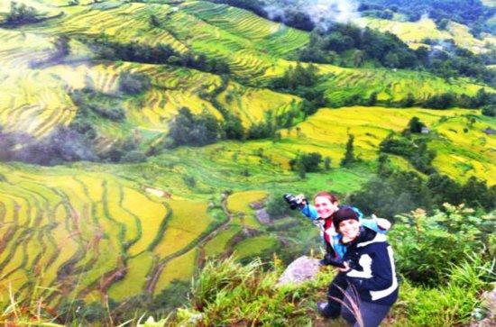 Yunnan 4 dagar ris terrasser ...