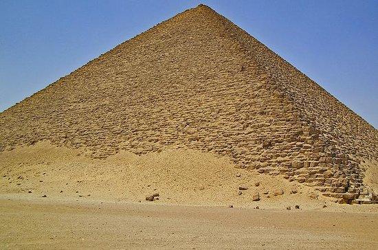 Privado 2 días en Giza y El Cairo con...