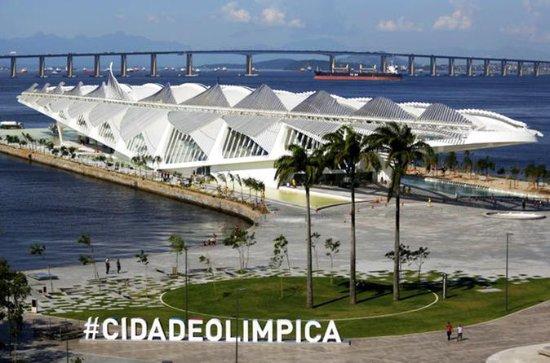 Museo del Mañana y el mayor acuario...