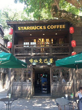 Fuzhou, China: 福州:三坊七巷スターバックス