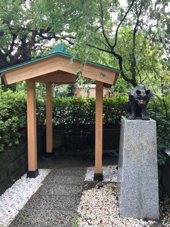 Inage Shrine ภาพถ่าย