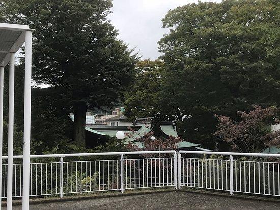 Numazu, Japon : photo4.jpg