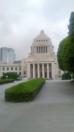 National Diet Building Photo
