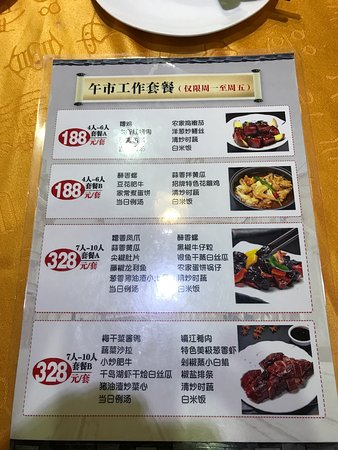 Been to ShangHai Nong Yue Cafe (ZhenNing)? Share your experiences!