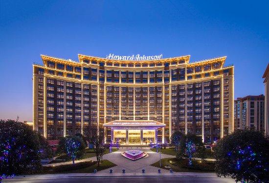 Howard Johnson Qunsheng Plaza Guizhou  Guiyang