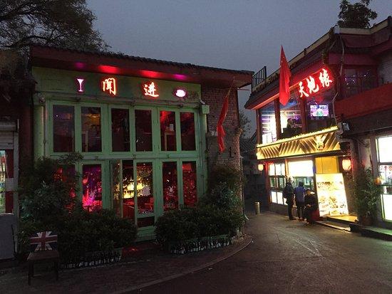 ShiChaHai ChaYi JiuBa Jie (HouMen)