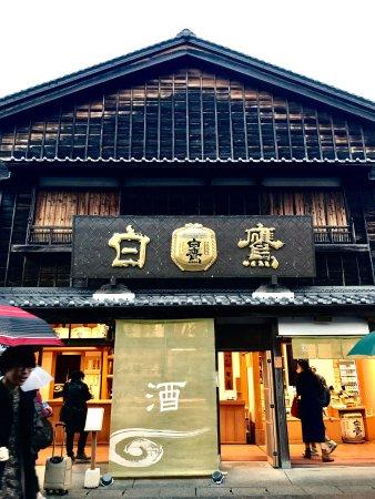 Hakutaka Miyake Shoten
