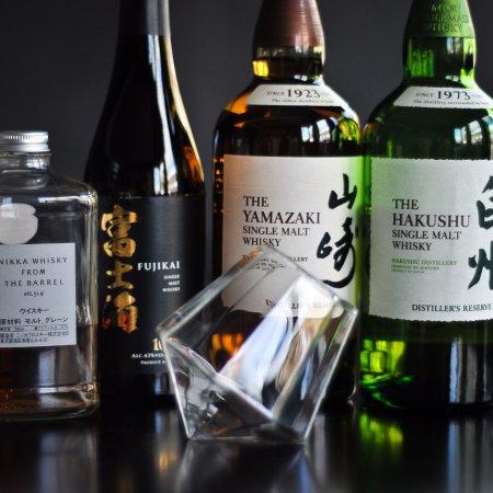 Japanese whisky at FISK Prestbury