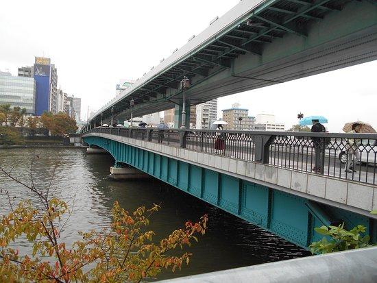 Temma Bridge