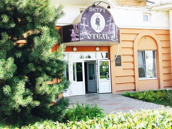 Hotel Petr I