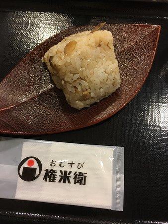 Omusubi Gombe Shinakitsu
