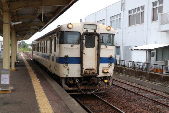 Kushimaeki no Eki