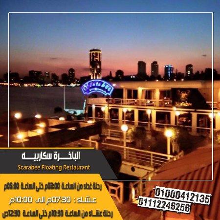 Night & Day Restaurant