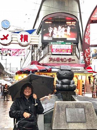 Ameyoko Shopping Street : photo0.jpg