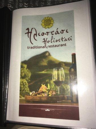 Douliana, Hellas: The all-important menu!