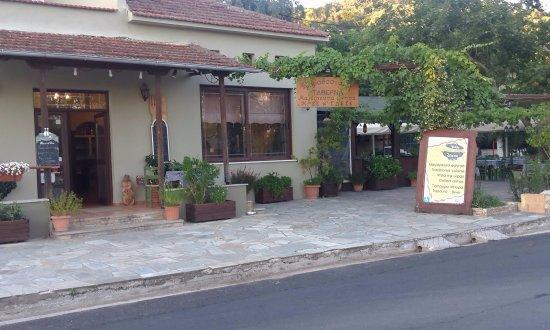 Koropi, Greece: Η εξωτερική μας εικόνα