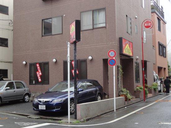 Higashimurayama, Japan: 駐車場付きお好みやは、家族連れには有難い