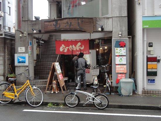 Higashimurayama, Japón: いつも混んでいる、久米川では人気のラーメン専門店