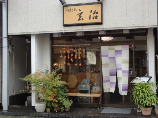 Higashimurayama, Japón: ここが、蕎麦エンタメの店です