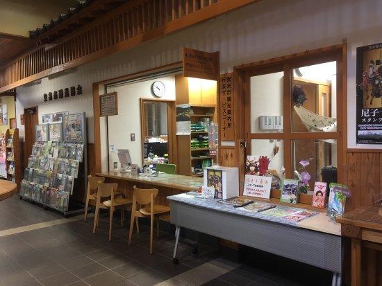 Tourism Plaza Araessa, Yasugi