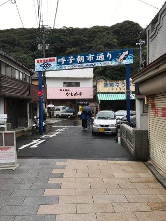 Yobuko Morning Market: photo0.jpg