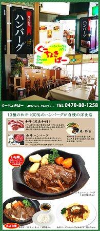Otaki-machi, Japan: ポスター