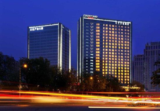 Zhengzhou, Chiny: Exterior
