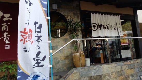 Matsuurazuke Hompo