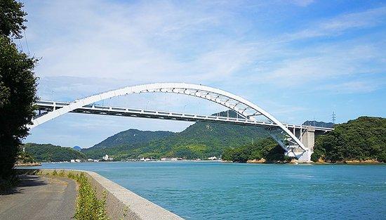 Omishima Bridge