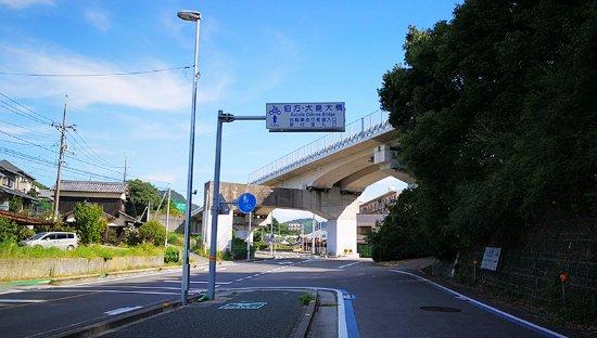 伯方島から大三島橋への自転車道...