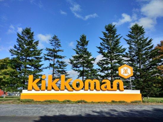 Hokkaido Kikkoman Factory Tour