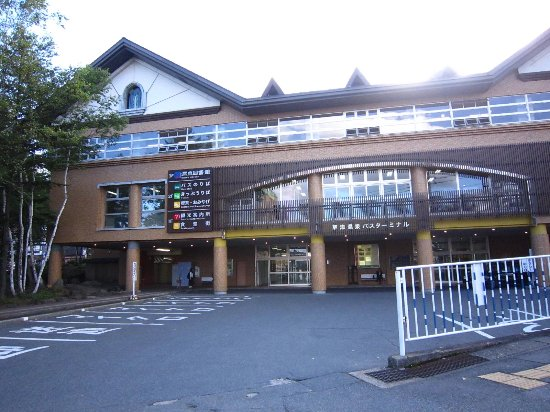 Kusatsu Town Onsen Library