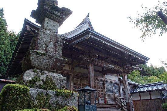 Saiko-ji Temple