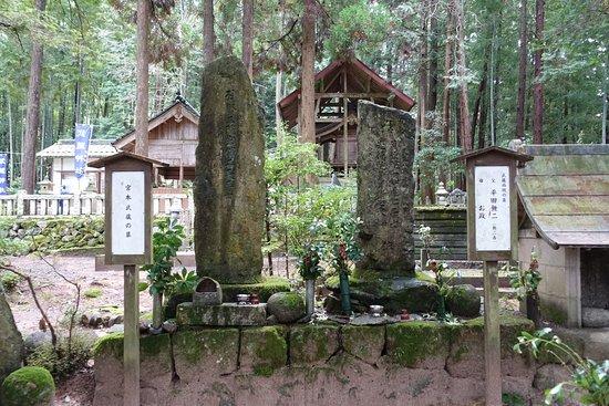 Grave of Miyamoto Musashi
