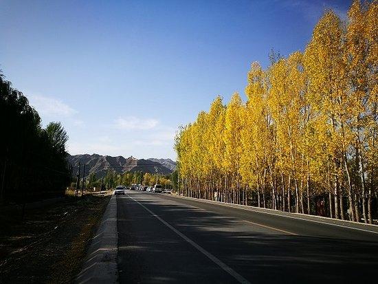 Jiayuguan Photo