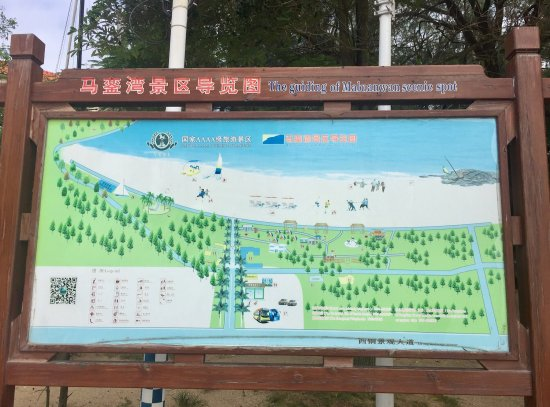 Zhangzhou, Kina: photo8.jpg
